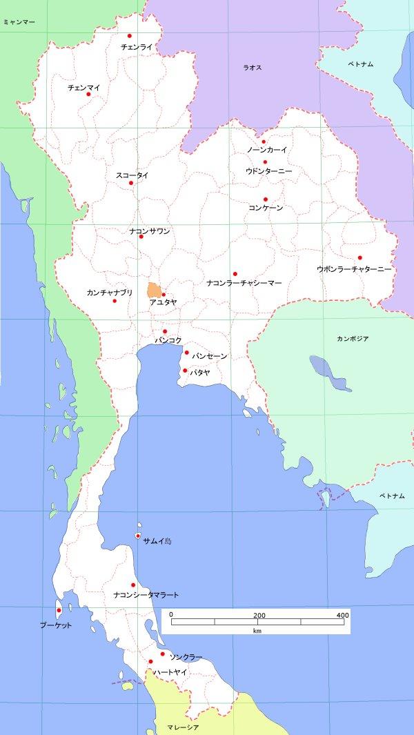 タイの地図 -アーントーン